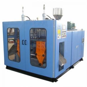 Best KAL80-12L Double Station Automatic Extrusion Blow Molding Machine wholesale