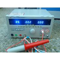 Best AC/DC withstand voltage tester wholesale