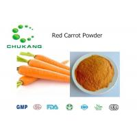 Best Red Carrot Powdered Herbal Extracts Daucus Carota L Var Sativa Hoffm Organic Herbal Powder wholesale