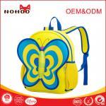 Best Yellow 3D Kids Waterproof Kid School Backpack For Children / Girls 0.44KG wholesale