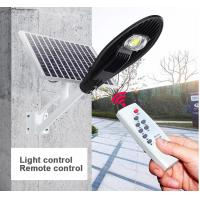 Buy cheap Smart Control Easy Install Highly Integrated Outdoor Solar Street Light For Garden from wholesalers