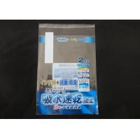 Best OPP Clear Self Adhesive Plastic Bags / Seal King Resealable Bags wholesale