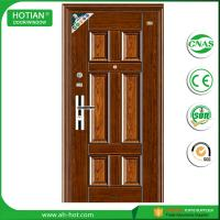 Best lowes price modern gate house security steel door for entrance front door wholesale