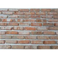 Best Antique Red Old Wall Bricks For Retro Architectural Style 240*50*20mm wholesale
