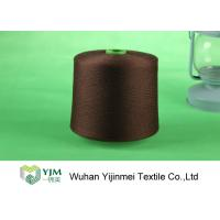 Best Colored Knotless Dyed Polyester Yarn , Core Spun Polyester Sewing Thread wholesale