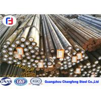 Best Round Bar Cold Work Tool Steel High Surface Hardness D2 / SKD11 / Cr12Mo1V1 wholesale