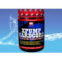 Muscle products Hardcore growth
