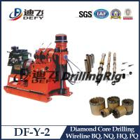 Best DF-Y-2 Worldwide Used Hot Sale Rotary Diamond Core Drilling Machine wholesale