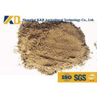 Cheap Promote Animal Growth Poultry Feed Products With Fresh Fish Raw Material for sale