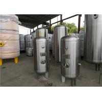 Best Stainless Steel Vertical Air Receiver Tank 3000psi Pressure ASME Certificate wholesale