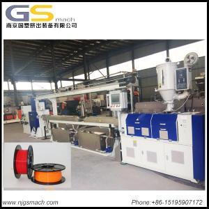 Best 15-30kg/H Capacity 3d Printer Filament Making Machine PLC Control System wholesale