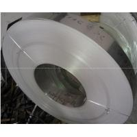 China No1 finished 410 Stainless Steel Plate SS Coil , 405mm - 700mm Width on sale