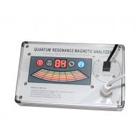 Best Body Health Test Equipment , Quantum Weak Magnetic Resonance Analyzer wholesale