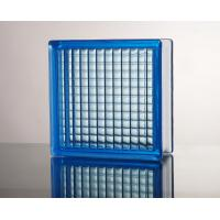China 190x190x80mm parallel blue colored glass blocks for home decoration on sale