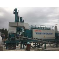 China 30T Filler Tank Full Automatic Batching Plant , Asphalt Mobile Plant Ingersoll Rand Air Compressor on sale