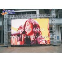 Best Fixed Digital Advertising Indoor Video Wall Display For Business Establishments wholesale