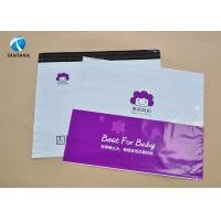 Best Postage Plastic Courier Bags for posting , polythene postage bags wholesale