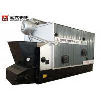 Best 3 Pass 2000kg/Hr Multi Fuel Bagasse Fired Steam Boiler For Soap Factory wholesale