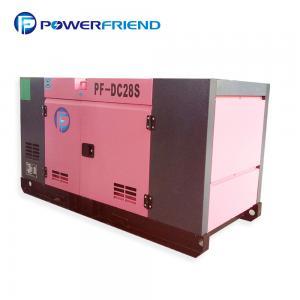 China Colourful Cummins Engine Silent Diesel Generator 20KW 25KVA High Performance on sale