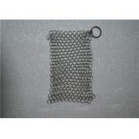 Best Square Shape Stainless Steel Chainmail Cast Iron Cleaner Lightweight wholesale