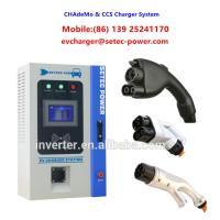 Best OCPP1.6 60KW ev charger station with CHAdeMo and CCS for electric car charging wholesale