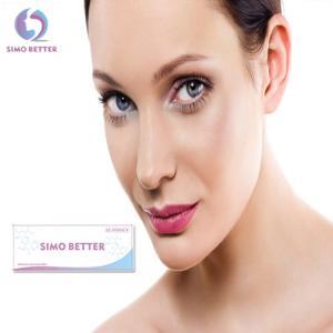 Best Face Lifting Lip Augmentation Filler Cosmetic For Skin Rejuvenation wholesale