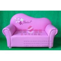 Buy cheap Childrens' Sofa from wholesalers