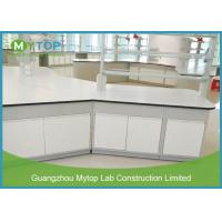 Buy cheap Steel Structure Science Modular Laboratory Furniture , Lab Island Table with Cabinets from wholesalers