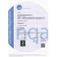 NTT Mould Co., Ltd. Certifications
