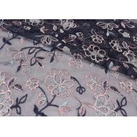 Best 51' Floral Embroidered Mesh Lace Fabric Polyester Tulle Fabric Sampling Customize wholesale