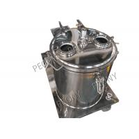 Best Multi Functional Herbal Oil Extraction Machine With Explosion Proof Moter And PLC wholesale