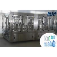 China Mountain Spring / Drinking Water Filling Machine Production Line 200ml - 1.5L on sale
