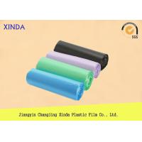 Best Supermarket plastic attractive design bag rolls two sides heat seal sample free wholesale