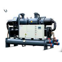 Cheap High Power R22 Compact Package Water Cooled Screw Chiller With CE / SGS / ISO for sale