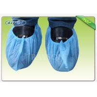 Best PP Non Woven Medical Fabric with PE Laminated for Hospital Products and Beauty wholesale