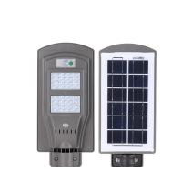 Buy cheap ABS 20W 40W 60W IP65 All In One Integrated Solar Street Light 40W Automatic Control from wholesalers