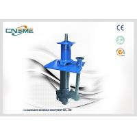 Best Rubber Lined Slurry Sump Pump Vertical For Corrosive Sludge And Pulp wholesale