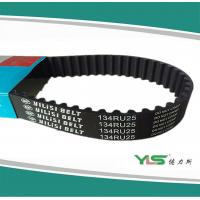 China High Speed Metric Heat Resistant Synchronous Car Timing Belts 134RU25 for Citroen Peugeot on sale