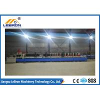 Best 90mm Shaft Cable Tray Punching Machine Automatic Pre Cutting Later Punching Type wholesale