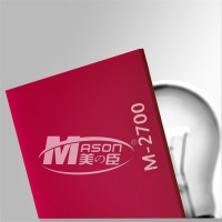 Buy cheap Lucite MMA 3mm 4mm 5mm Color Acrylic Sheet For Laser Cutting from wholesalers