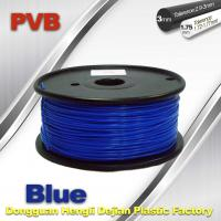 Best 3d Printer Metal Filament , Blue Polishing PVB Fiament 1.75mm wholesale