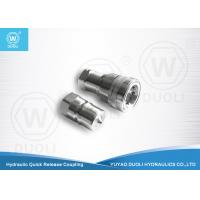 Best Hydraulic Quick Release Coupling Zinc Plated Carbon Steel ISO 7241-1B wholesale