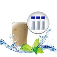 China Hot Selling Bulk Stock WS 23 Cooling Agent For Food In Malaysia on sale