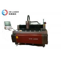 Best High efficiency 2mm Laser Metal Cutting Machine For Stalness Steel Carbon Steel wholesale
