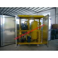 Best High voltage oil filtering machine |,High voltage transformer oil purifier , oil recycle wholesale