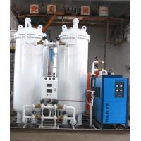 Best 10~25Mpa Medical Oxygen Generator For Hospital , Oxygen Generation Plant wholesale