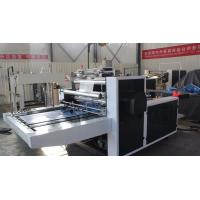 Best Fast Thermal Film Laminating Machine Receiving Type Pre Coating wholesale