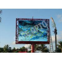 China P10 mm giant HD DIP346 led outdoor advertising screens , 160 x 160 mm on sale