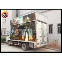 Best Truck 5D Mobile Cinema with Motion Chair and 5.1 Channel Audio System wholesale