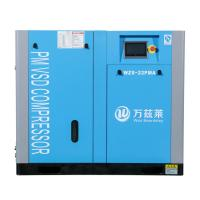 China Silent Energy Efficient Air Compressor , Rotary Screw Air Compressor on sale